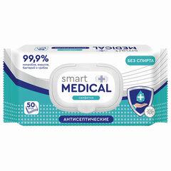 Антисептические салфетки влажные 50 штук SMART MEDICAL, без спирта, крышка-клапан