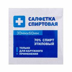 Спиртовые салфетки антисептические 30x60 мм КОМПЛЕКТ 800 шт., ГРАНИ, короб