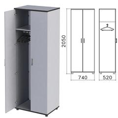 "Шкаф для одежды ""Монолит"", 740х520х2050 мм, цвет серый, ШМ50.11"
