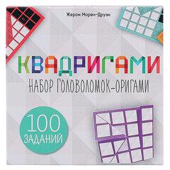 """Игра настольная """"Квадригами"""", Стиль Жизни, БП-00000192"""