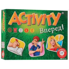 """Игра настольная """"Activity. Вперед"""", PIATNIK, 797996"""