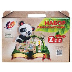 """Набор школьных принадлежностей в подарочной коробке ЛУЧ """"ZOO"""", 45 предметов, 4874258"""
