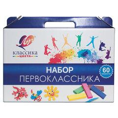 """Набор школьных принадлежностей в подарочной коробке ЛУЧ """"Классика"""", 60 предметов, 4874259"""