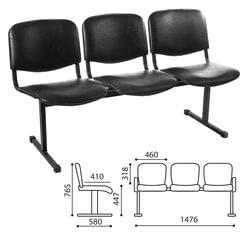 """Кресло для посетителей трехсекционное """"Трим"""", черный каркас, кожзам черный"""